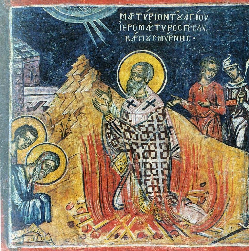 Εορτασμός Αγίου Πολύκαρπου από το Σύλλογο Μικρασιατών Κρήτης «ο Άγιος Πολύκαρπος|»
