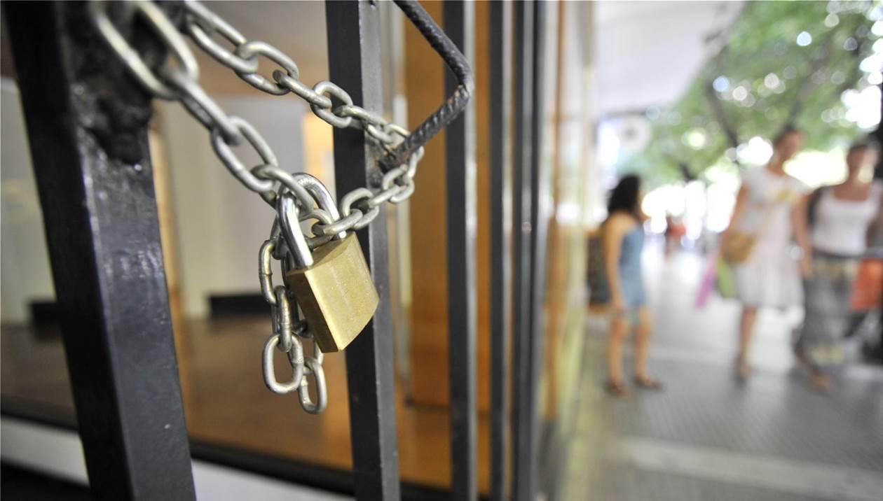 Κλειστά σχολεία και Δημόσιες Υπηρεσίες την Πέμπτη