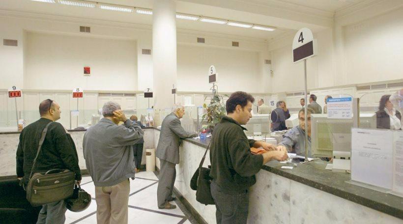 Δεν δίνουν ούτε ευρώ στους πελάτες τους οι τράπεζες