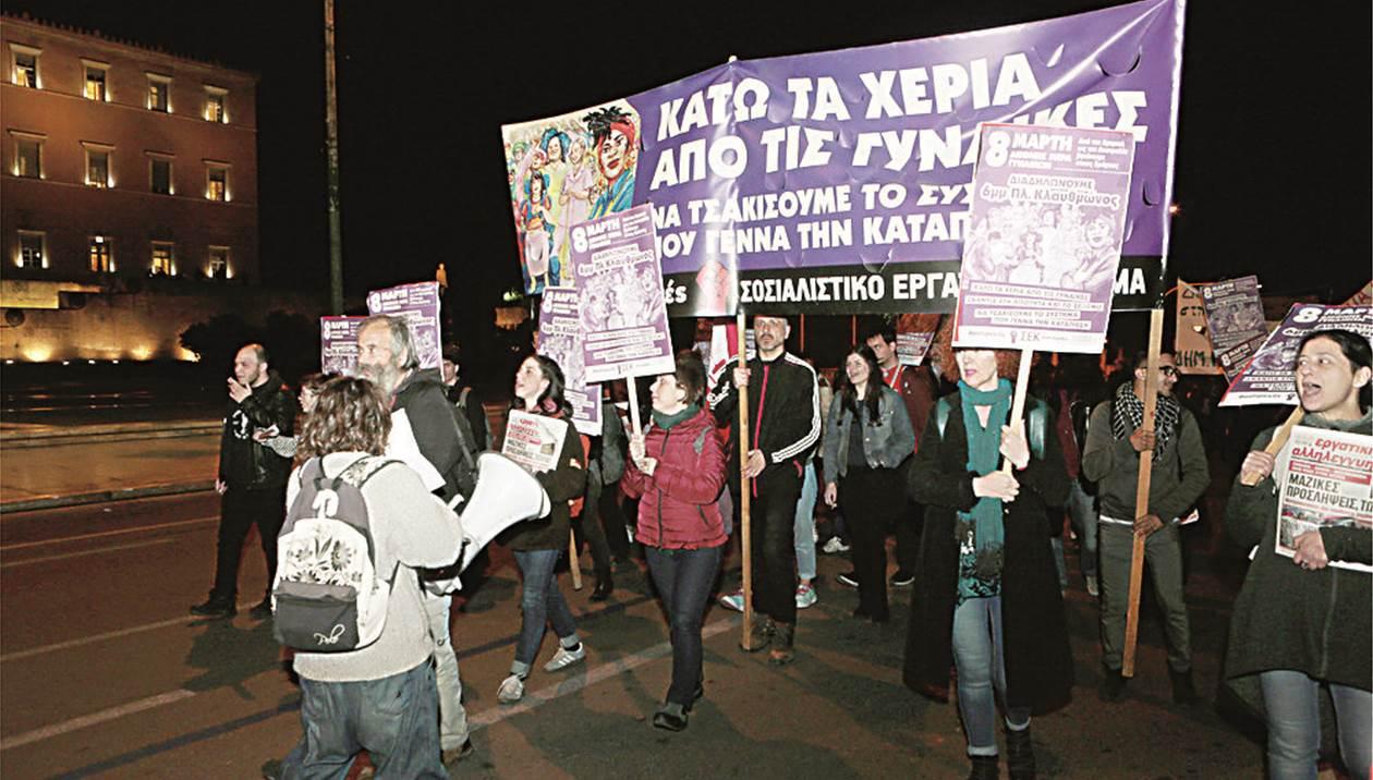 8 Μαρτίου, Ημέρα της Γυναίκας: Ημέρα μνήμης και αγώνα