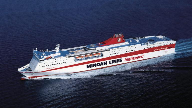 Έκτακτο ημερήσιο δρομολόγιο των Μινωϊκών γραμμών για την καλύτερη εξυπηρέτηση των πολιτών