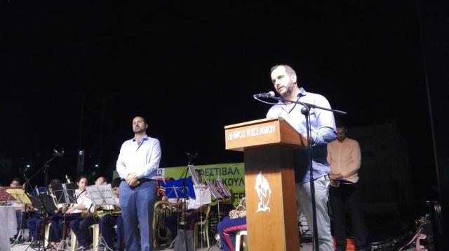 Κρήτη: Πόλος έλξης το φεστιβάλ στην Κίσσαμο