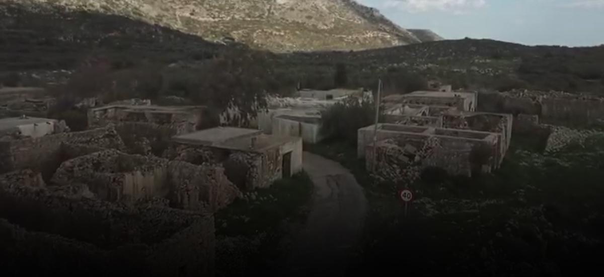 Το χωριό «φάντασμα» της Σητείας : Ένα υπέροχο βίντεο από ψηλά