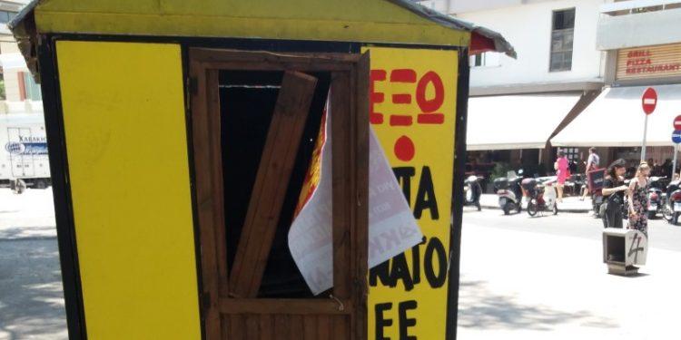 Βανδαλισμός σε εκλογικό περίπτερο στο Ηράκλειο