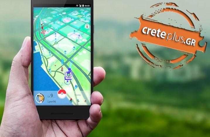 Η Pokemon Go...mania έχει φτάσει στην Κρήτη- Αναζητούν «τερατάκια τσέπης» και στο Ηράκλειο! (pics)