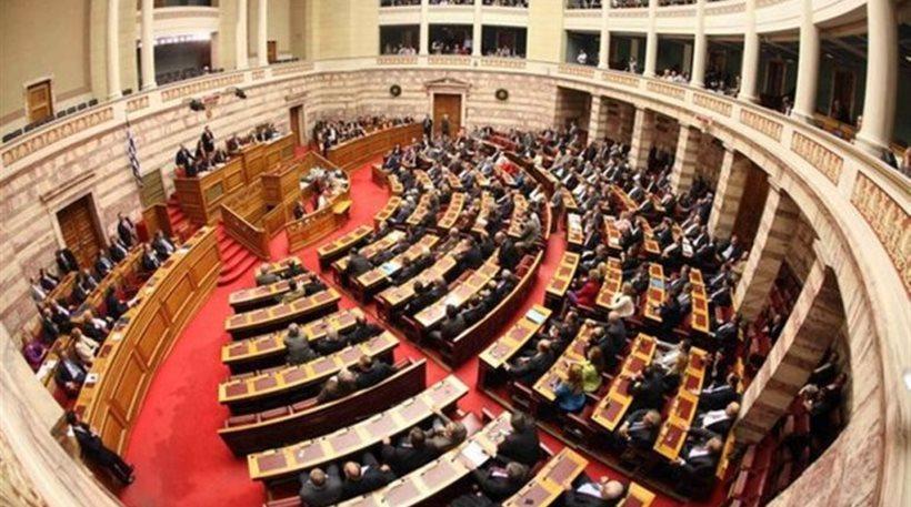 Αύριο ψηφίζεται η ρύθμιση για την παράταση στην υποβολή του «πόθεν έσχες»