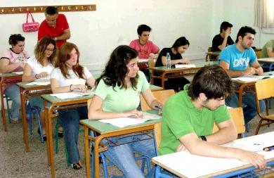 Σύσκεψη Δ/ντών σχολείων Β/θμιας Εκπ/σης ενόψει της νέας σχολικής χρονιας