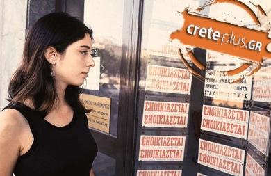 Θεμα CretePlus.gr: Στο κυνήγι της φοιτητικης στέγης και της απόλυτης ευκαιρίας- Δείτε τις τιμές