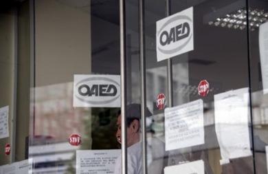 Ξεκινούν οι αιτήσεις για το οικογενειακό επίδομα του ΟΑΕΔ