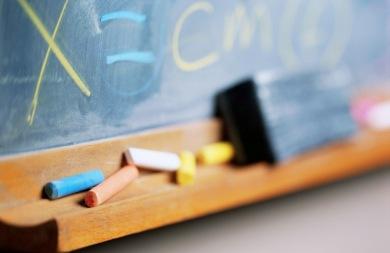 Τρεις χιλιάδες προσλήψεις αναπληρωτών για την κάλυψη των κενών στα σχολεία