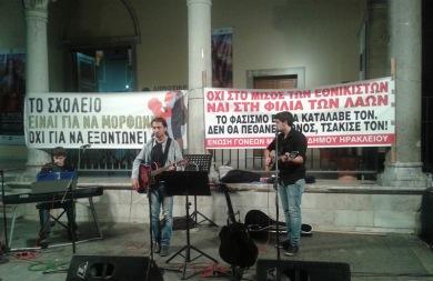 Οι Ηρακλειώτες βροντοφώναξαν «Δεν θα περάσει ο φασισμός!» σε αντιφασιστική συναυλία στα Λιοντάρια