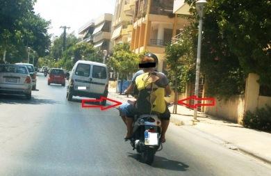 «Οι δρόμοι σας φταίνε όταν οδηγείτε έτσι;»