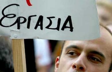 Στην Ευρωβουλή το θέμα της αύξησης των ποσών των επιταγών κατάρτισης που εισπράττουν οι άνεργοι