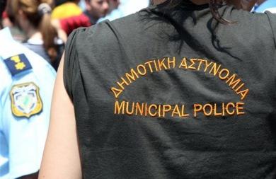 Στην ιστοσελίδα του ΑΣΕΠ οι τελικοί πίνακες για τους δημοτικούς αστυνομικούς