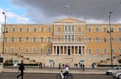 Μείωση του προϋπολογισμού της Βουλής για το 2015