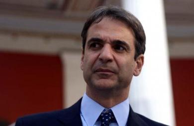«Ο μισός ΣΥΡΙΖΑ αισθάνεται άνετα με την ιδέα να φύγει από το ευρώ», λέει ο Κυριάκος Μητσοτάκης