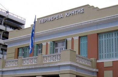 Η Περιφέρεια Κρήτης δίνει βάση στα προγράμματα μεσογειακής συνεργασίας