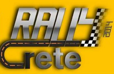 """Με τη συνδιοργάνωση της Περιφερειακής Ενότητας Ηρακλείου το """"Cyta Rally Crete 2014"""""""