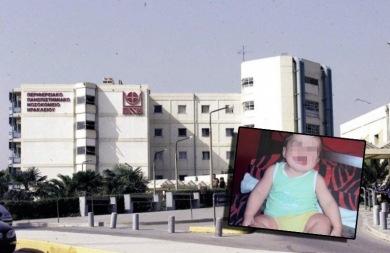 Νέα αναβολή στη δίκη της υπόθεσης του θανάτου του 11μηνου Αλέξανδρου
