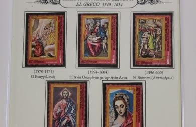 «Ο Ελ Γκρέκο μέσα από τα γραμματόσημα…» - Έκθεση για τον μεγάλο Κρητικό ζωγράφο στα Χανιά