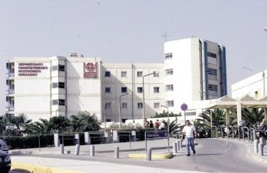 Οι εργαζόμενοι του ΠΑΓΝΗ απαιτούν απαντήσεις και λύσεις στα προβλήματα του νοσοκομείου
