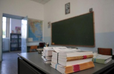 Έξαλλοι γονείς και μαθητές με την κατάσταση του σχολείου στο Κοκκίνη Χάνι