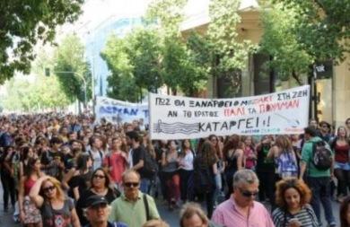 Στο πανελλαδικό συλλαλητήριο του ΠΑΜΕ η Ένωση Γονέων Μαθητών Ηρακλείου
