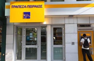Ανοιξε ο δρόμος για τη συγχώνευση της Τρ. Πειραιώς με τη Geniki Bank