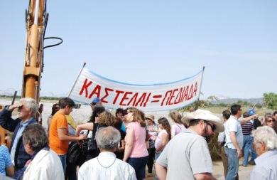 Αντιδρούν για το αεροδρόμιο του Καστελίου τα μέλη της