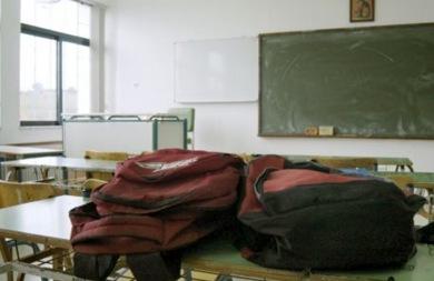 Μαθητές σε σχολείο στα Τρίκαλα γδύθηκαν εν ώρα μαθήματος!