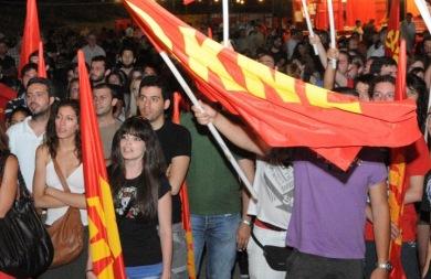 Η ΚΝΕ αδείαζει τον ΣΥΡΙΖΑ για τα έκτροπα στο Καποδιστριακό Πανεπιστήμιο