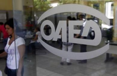 Την Τρίτη ανοίγει ξανά το πρόγραμμα επιχορήγησης επιχειρήσεων του ΟΑΕΔ για 2.500 θέσεις