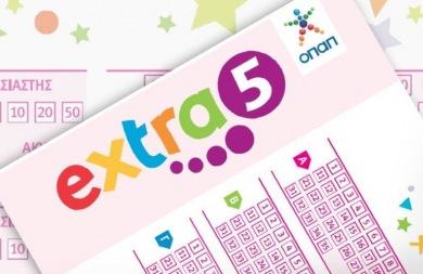 Η 1η κλήρωση του EXTRA 5