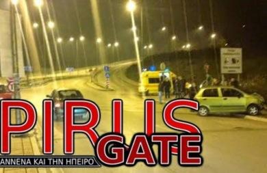 Σφοδρή σύγκρουση αυτοκινήτων στα Γιάννενα