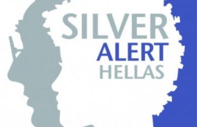 Έκοψαν το ρεύμα στο Silver Alert λόγω χρεών