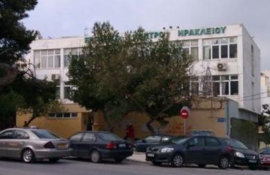 Εργατικό Κέντρο Ηρακλείου: Όλοι στην γενική απεργία στις 27 Νοέμβρη