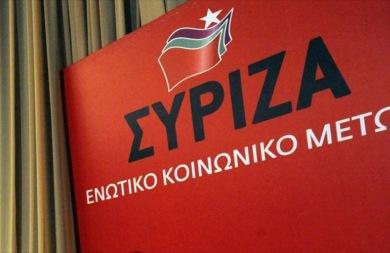 Μήνυμα των ευρωβουλευτών του ΣΥΡΙΖΑ για την Πανελλαδική Απεργία (vid)