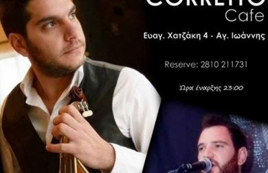 Δύο νέες μουσικές βραδιές υπόσχεται το δυναμικό δίδυμο από το Ηράκλειο
