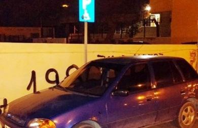 Ηράκλειο: Μας κάνουν… πλάκα σε αυτό το πάρκινγκ! (pic)
