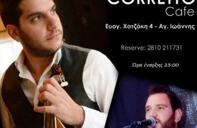 Καστελλάκης -Μαραγκάκης:Νέες μουσικές βραδιές υπόσχεται το δυναμικό δίδυμο από το Ηράκλειο