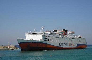 Στο... «σφυρί» το ΕΛΛΗ T. - Νέο κάλεσμα στους Ρεθυμνιώτες για το πλοίο