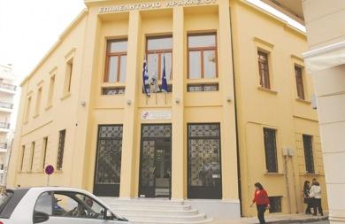 Εκπαιδευτικά προγράμματα από το ΚΕΚ Επιμελητηρίου Ηρακλείου