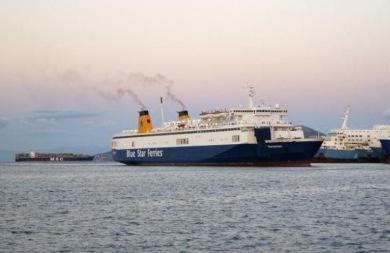 Αγωνία για επιβάτη που αγνοείται από το πλοίο που έκανε το δρομολόγιο  Ηράκλειο-Πειραιάς