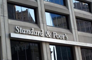 Standard & Poor' s: Ενδεχόμενο υποβάθμισης του αξιόχρεου της Ελλάδας