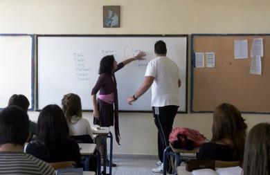 Παράταση για την υποβολή αιτήσεων στο Πρόγραμμα Παιδαγωγικής και Διδακτικής Επάρκειας