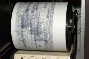 Video από τη στιγμή του σεισμού στη Λήμνο(vid)!