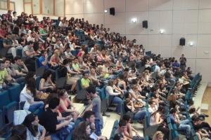 Τα κριτήρια για τις μετεγγραφές των φοιτητών