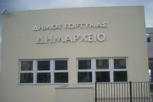Τρία σημαντικά έργα δημοπρατούνται από το Δήμο Γόρτυνας