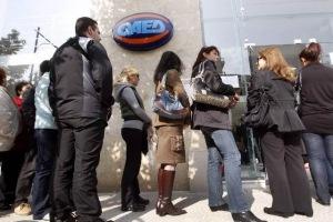 Νέο πρόγραμμα πεντάμηνης απασχόλησης για 50.000 ανέργους από τον ΟΑΕΔ