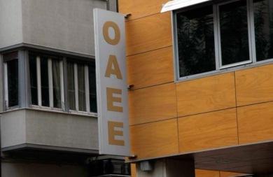 Από αυριο 18 Αυγούστου η «θεώρηση» του βιβλιαρίου του ΟΑΕΕ για όσους οφείλουν